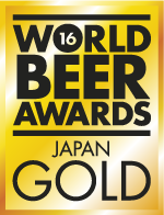 2016 WORLD BEER AWARDS JAPAN GOLD